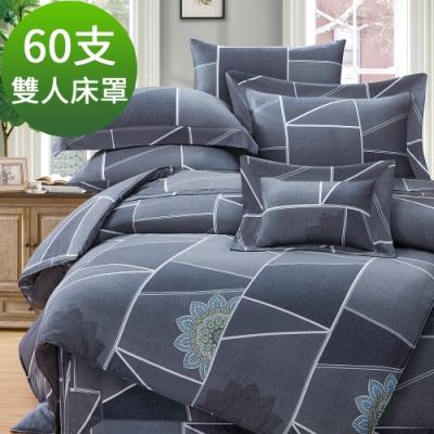 Saint Rose 頂級60高支數天絲 奧爾索 雙人 百貨專櫃款100%天絲床罩八件組