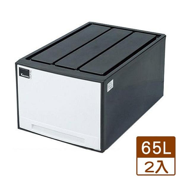 【免運直出】KEYWAY 抽屜收納箱AM-65x2【愛買】