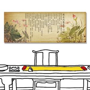 【24mama掛畫】單聯式油畫布無框畫80x30cm-蜻蜓與蓮花心經油畫布無時鐘