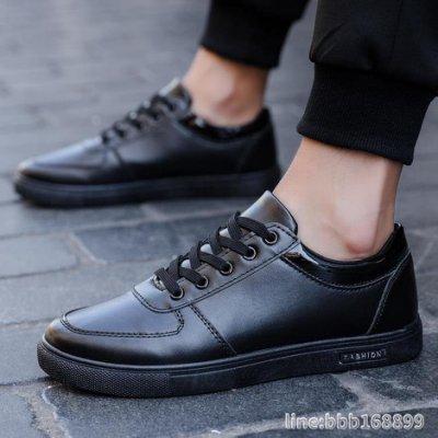皮鞋 全黑色工作鞋廚房防滑上班鞋防水男士休閒皮鞋透氣小黑鞋廚師鞋男