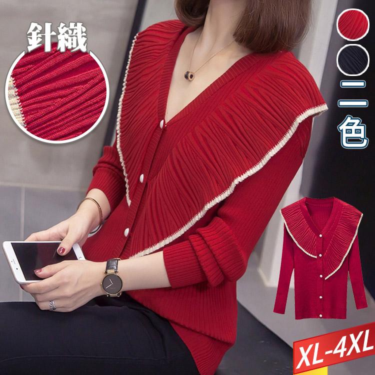 V領荷葉邊排釦針織上衣(2色) XL~4XL【604603W】【現+預】-流行前線-
