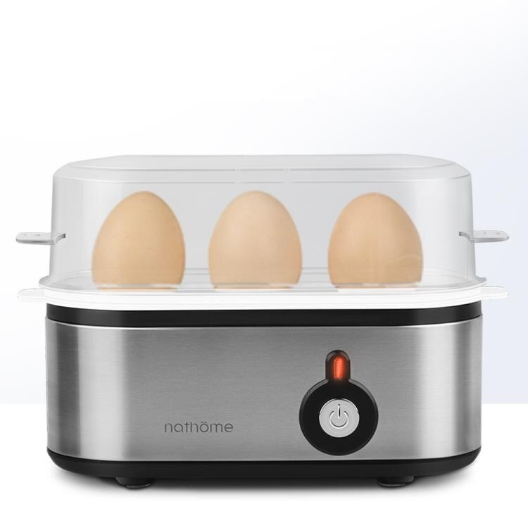 現貨nathome/北歐歐幕 蒸蛋器 煮蛋器 nzd003 - 不鏽鋼款 110v