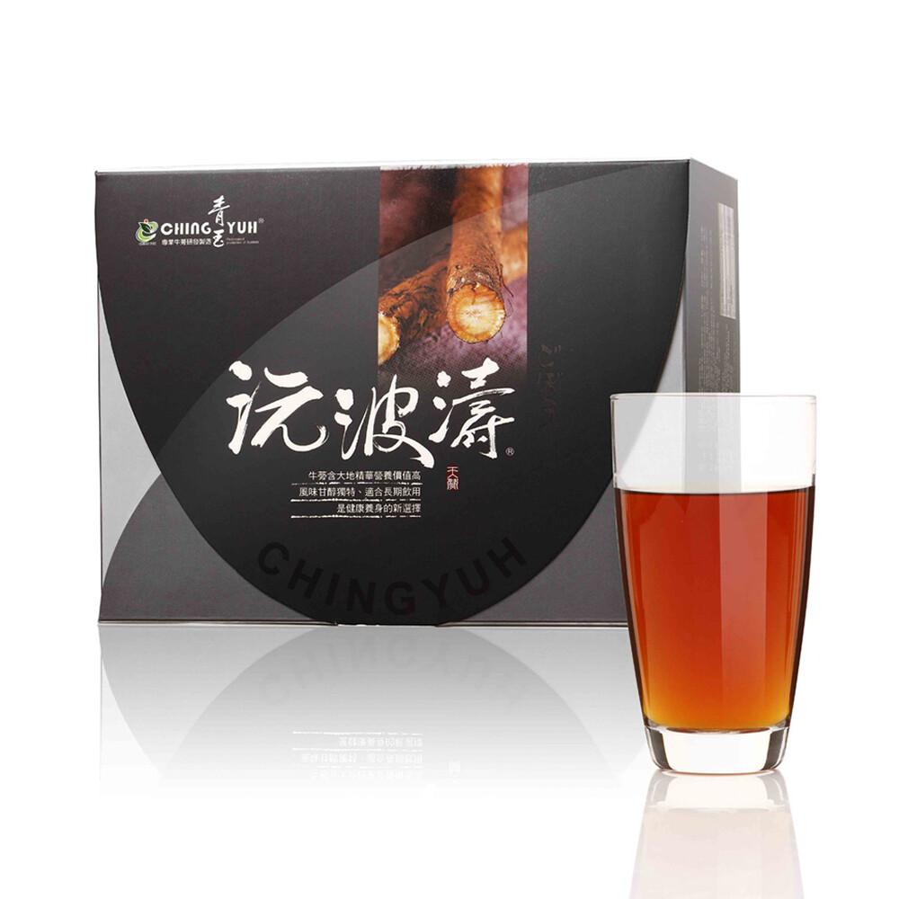 [青玉牛蒡茶] 沅波濤牛蒡茶包 (6gx50包/1盒)