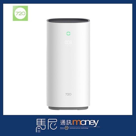 (免運)華為 HUAWEI 智選720全效UVC空氣清淨機(C400)/清淨機/負離子淨化/靜音舒眠/紫外線殺菌【馬尼】