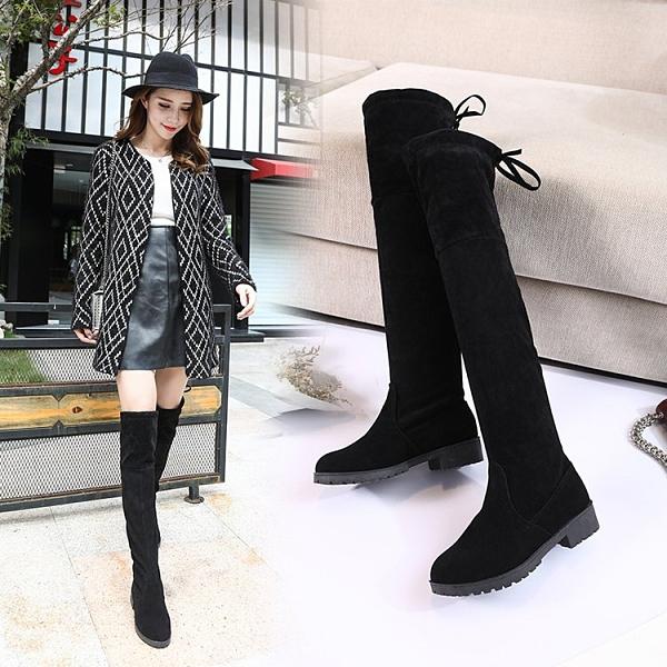 靴子 2021春季新款韓版過膝靴長靴彈力瘦瘦靴女長筒靴高筒平底靴子潮【快速出貨八折鉅惠】