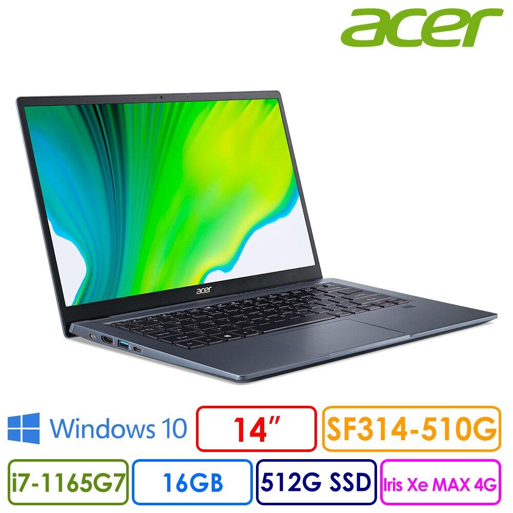 ACER Swift 3 SF314-510G 14吋 FHD筆電(i7-1165G7/16G/512GB/Iris Xe MAX 4G/Win10/SF314-510G-78C0)