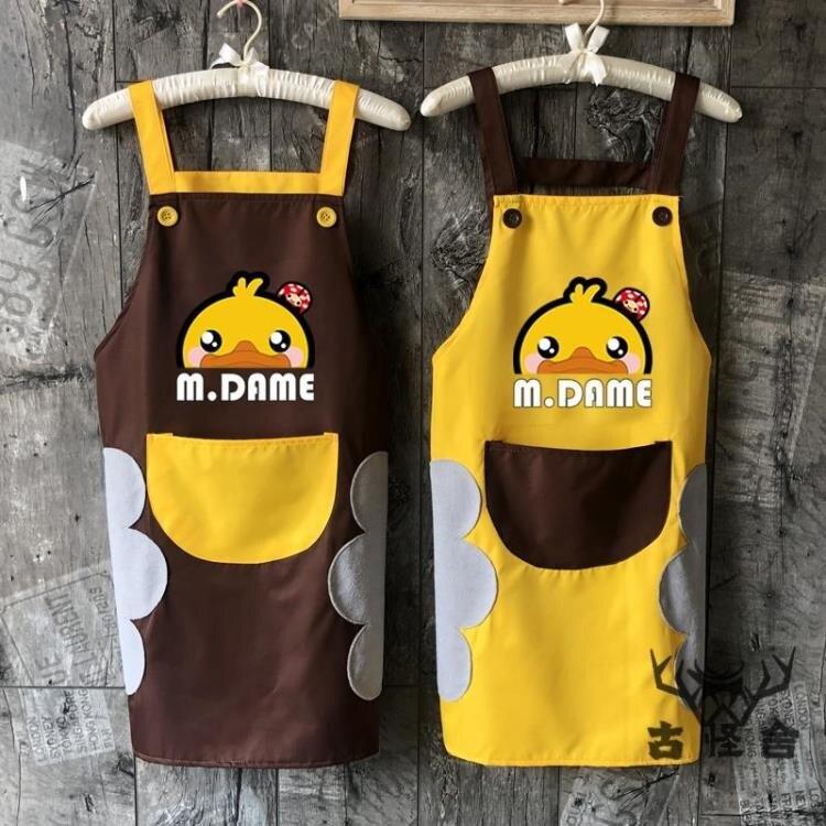 廚房圍裙家用女時尚可愛日系防水防油可擦手