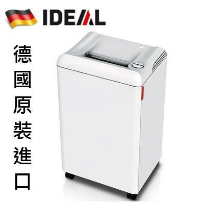優惠價格歡迎來電洽詢 IDEAL 德國 2503 碎紙機 (2x15mm短碎狀) /台