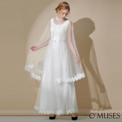OMUSES 兩件式白紗新娘伴娘長禮服