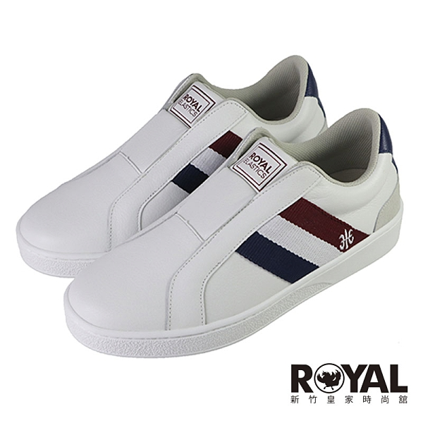 Royal Elastics Bishop 白色 皮質 套入 運動休閒鞋 男款 NO.B1844【新竹皇家 01711-015】