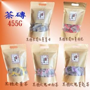 【活力本味】茶磚系列455g(五種口味任選)x5包/組茶磚系列