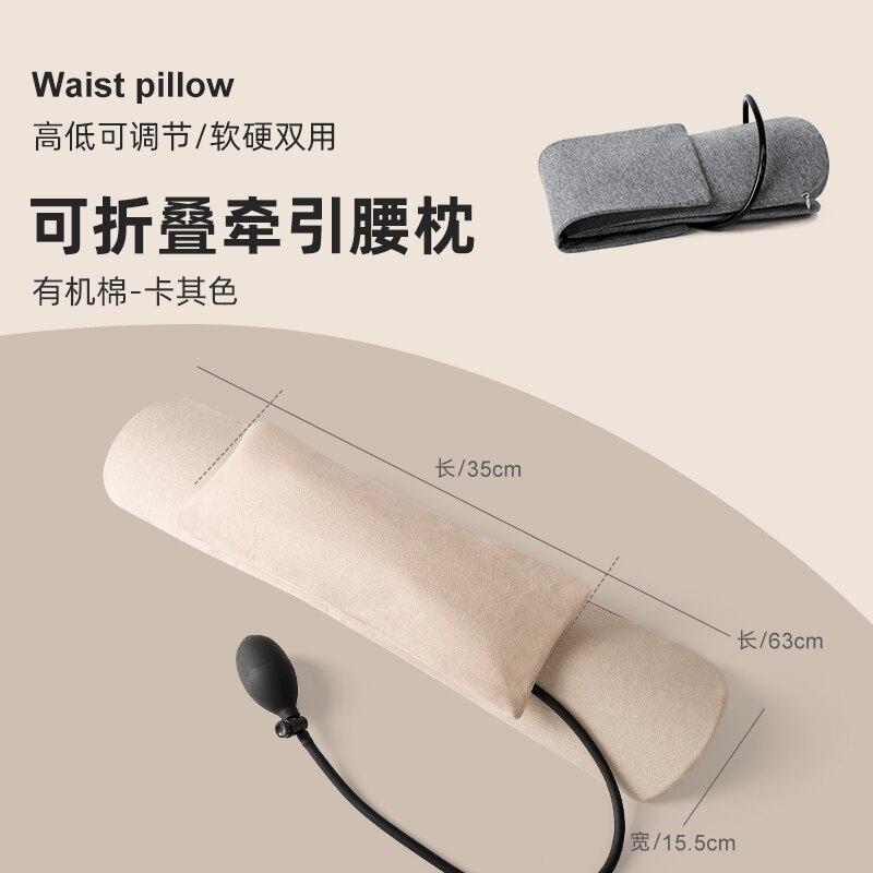 腰枕 腰墊 床上腰枕 睡眠腰墊可折疊腰椎腰間盤護腰墊睡覺腰疼充氣腰墊『CM43988』