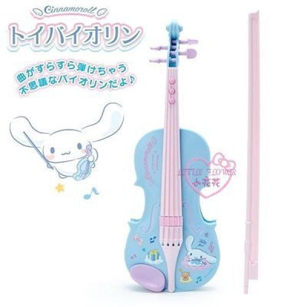 小花花日本精品大耳狗電子式小提琴玩具兒童玩具樂器小小音樂家50145805