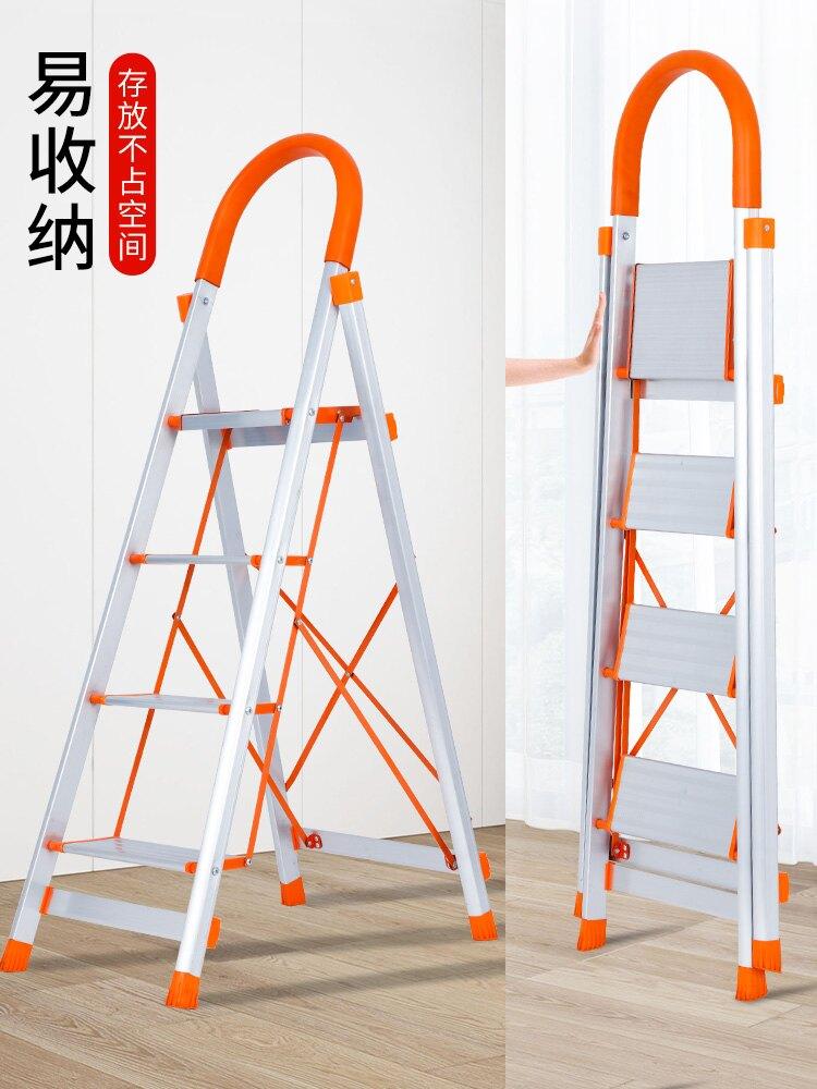 梯凳 奧譽鋁合金家用梯子加厚四五步多功能折疊樓梯不銹鋼室內人字梯凳【MJ8262】