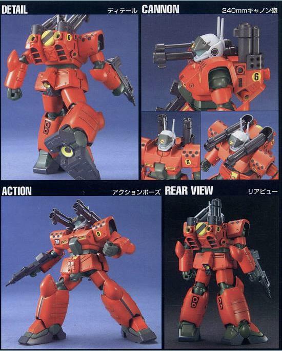【鋼普拉】現貨 BANDAI 組裝模型 HGUC #044 1/144 RX-77D GUNCANNON 鋼加農量產型