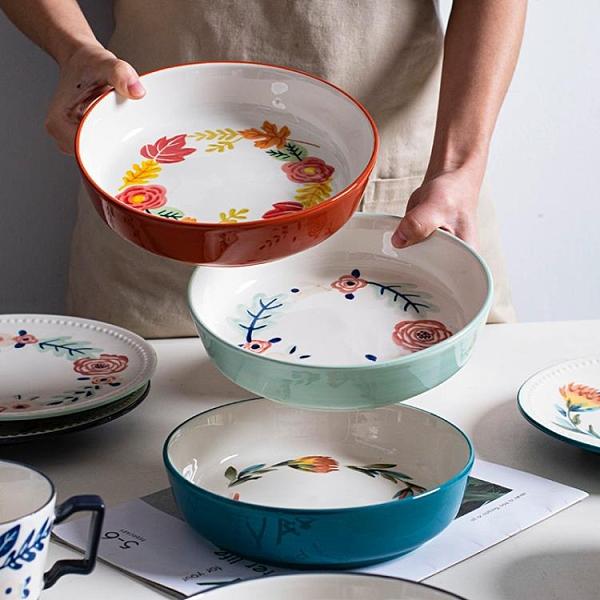 深盤湯盤北歐陶瓷飯盤家用菜盤釉下彩陶瓷盤沙拉盤創意盤子西餐盤 8號店
