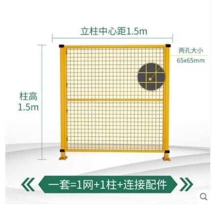伸縮欄 倉庫隔離網車間隔斷網鐵絲網圍欄廠區設備防護網鋼絲網圍墻護欄網