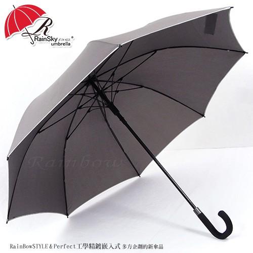 【Perfect工學精鍍大傘】RB精品_52吋嵌入式大型傘 /防曬傘自動傘防風傘晴雨傘陽傘洋傘_傘市多