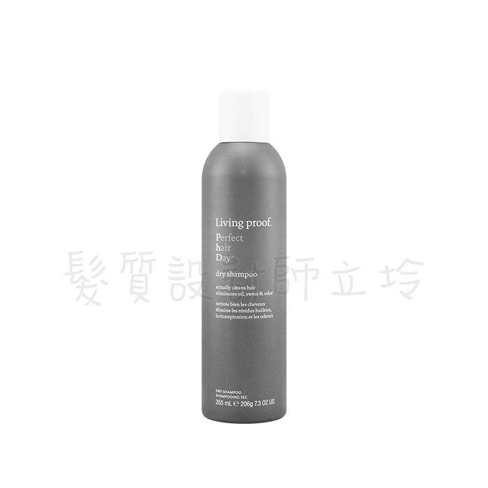 立坽『免沖洗護髮』派力國際公司貨 Living Proof 圓滿5號乾洗髮355ml HM02