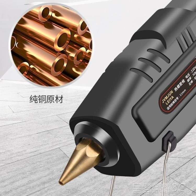 熱熔膠槍 熱熔膠槍手工家用熱融膠搶高黏強力膠棒熱熔膠容7-11mm膠水塑膠槍YTL  閒庭美家