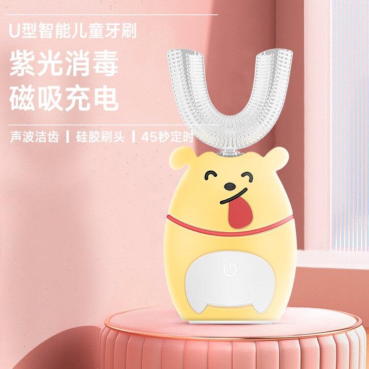 電動牙刷 新品兒童聲波電動牙刷全自動U型電動牙刷頭智慧便攜嬰兒用品