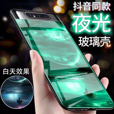三星A80玻璃殼夜光手機殼Galaxy A80保護套全包防摔軟硅膠邊