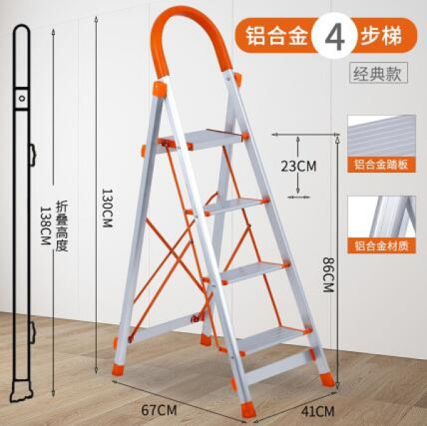 梯子 鋁合金家用梯子加厚四五步多功能折疊樓梯不銹鋼室內人字梯凳TW【快速出貨八折搶購】