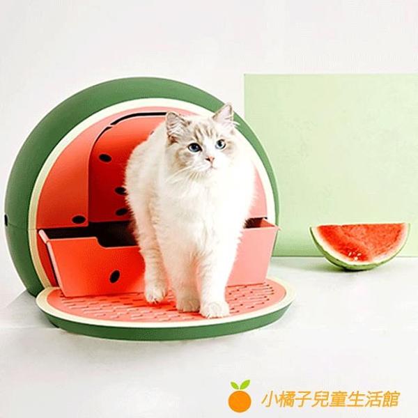 西瓜貓砂盆全封閉抽屜式貓咪上廁所特大號屎盆防外濺除臭用品【小橘子】