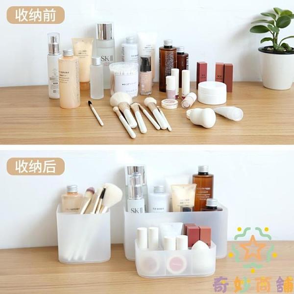 塑料磨砂透明口紅帶蓋面膜盒桌面收納盒化妝品盒子【奇妙商鋪】