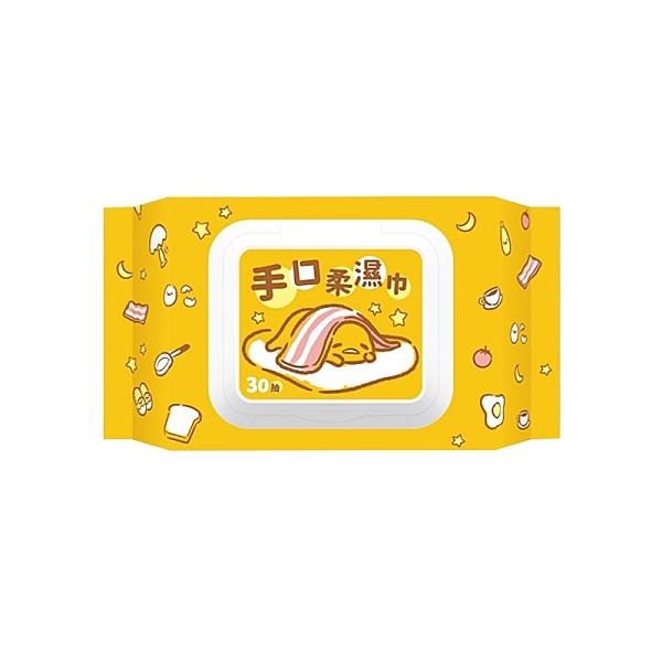 蛋黃哥 口手柔濕巾 30抽(加蓋)【新高橋藥妝】濕紙巾