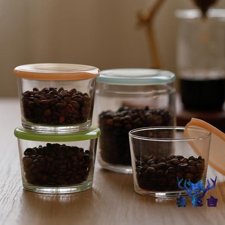 密封罐儲物玻璃罐透明分裝瓶酸奶燕窩茶葉甜品罐