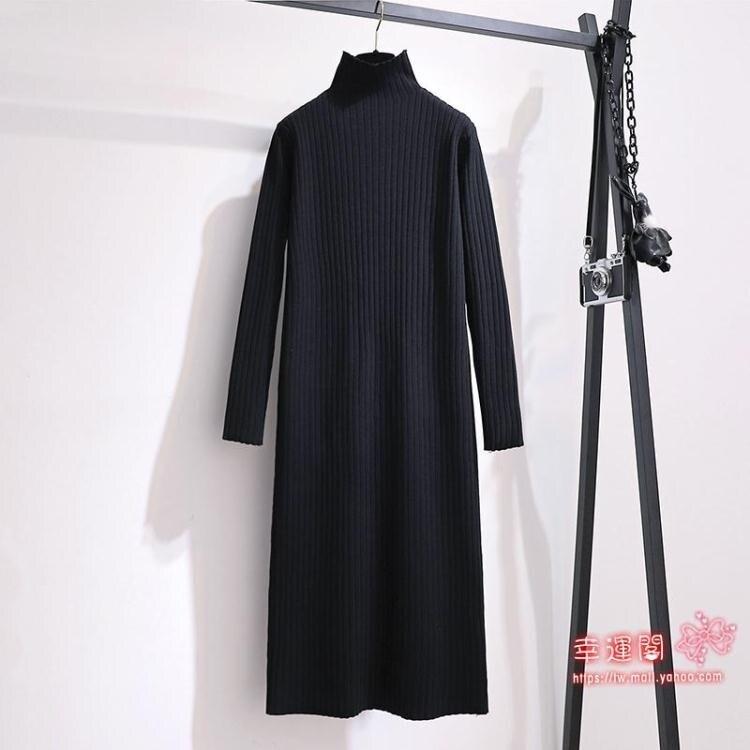 針織洋裝 女2020秋冬季新款過膝中長款寬鬆半高領毛衣裙內搭打底