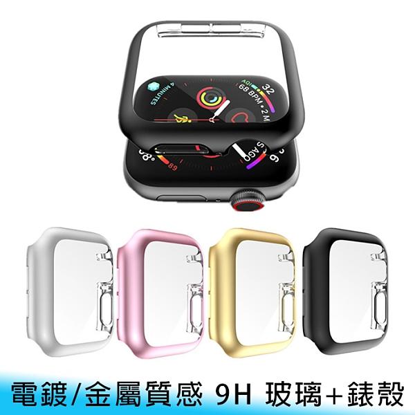 【妃航】9H Apple Watch 38/40/42/44mm 電鍍/質感 玻璃+錶殼 防刮/防摔 保護殼/錶殼