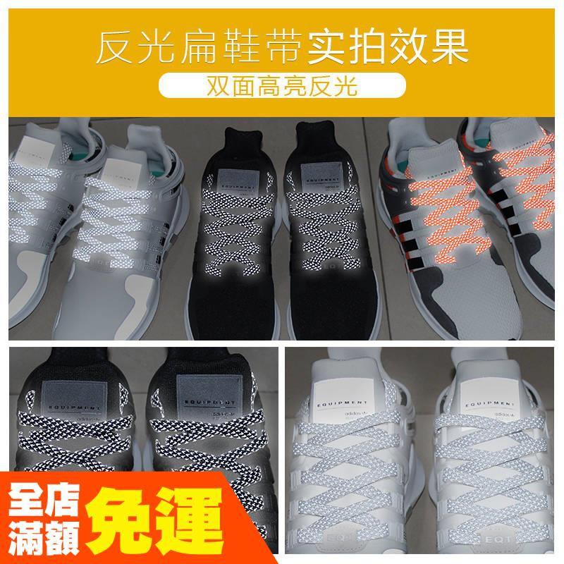 簡約 懶人鞋帶) 運動鞋 (鞋帶 男女高亮反光鞋帶籃球鞋運動鞋休閑板鞋鞋帶扁平黑白色灰彩色潮流