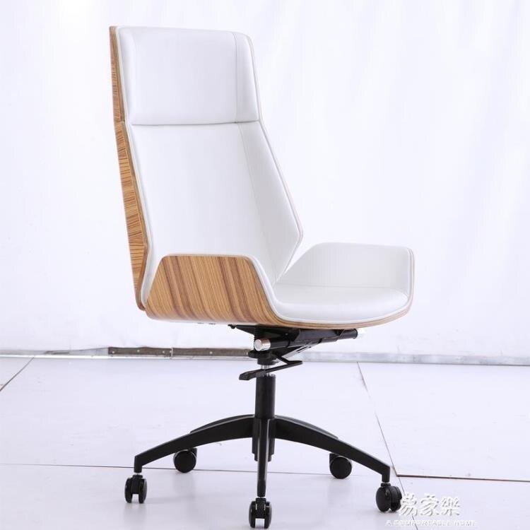 會議椅高背辦公椅電腦椅家用真皮老闆椅旋轉椅書房椅升降椅大班椅