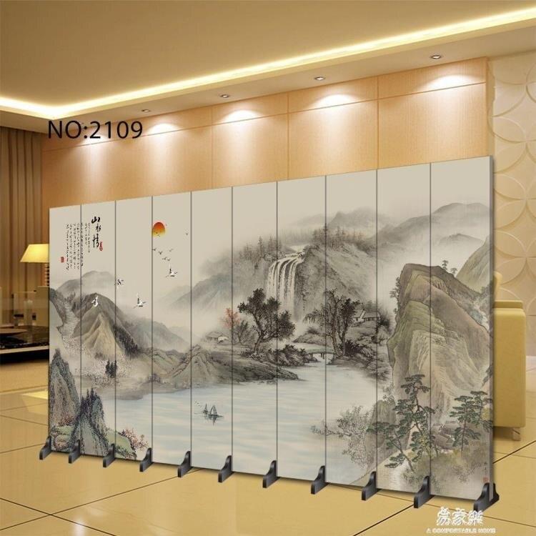 屏風 辦公室隔斷屏風現代簡約木質布藝折疊行動公司背景