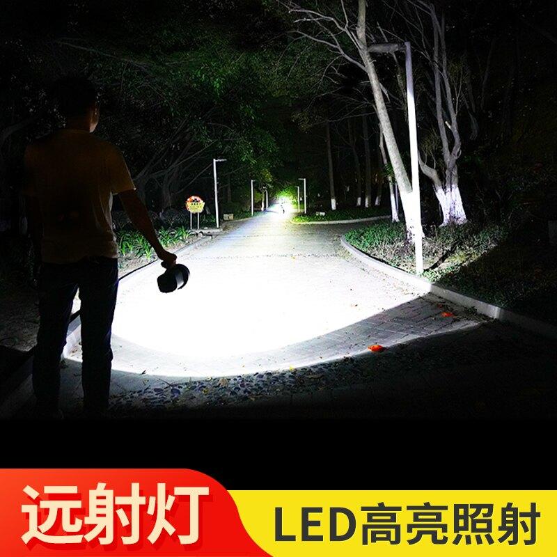 手提手電筒 led手電筒強光超亮遠射聚合物業疝氣巡邏燈戶外家用手提式探照燈【MJ8231】