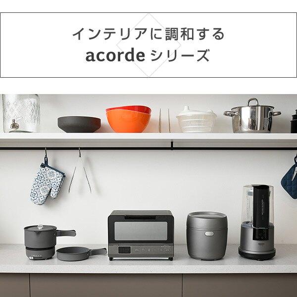 日本山善 一鍋3用 快煮鍋 電熱水壺 / GGC-W600 / 日本必買 |件件含運|日本樂天熱銷Top|日本空運直送|日本樂天代購