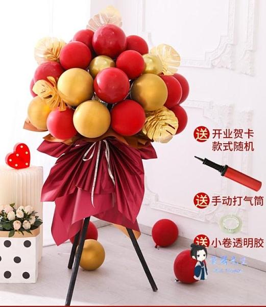 派對氣球 開業氣球花籃店鋪門口氣氛裝飾公司派對店慶周年慶搞活動婚慶布置T