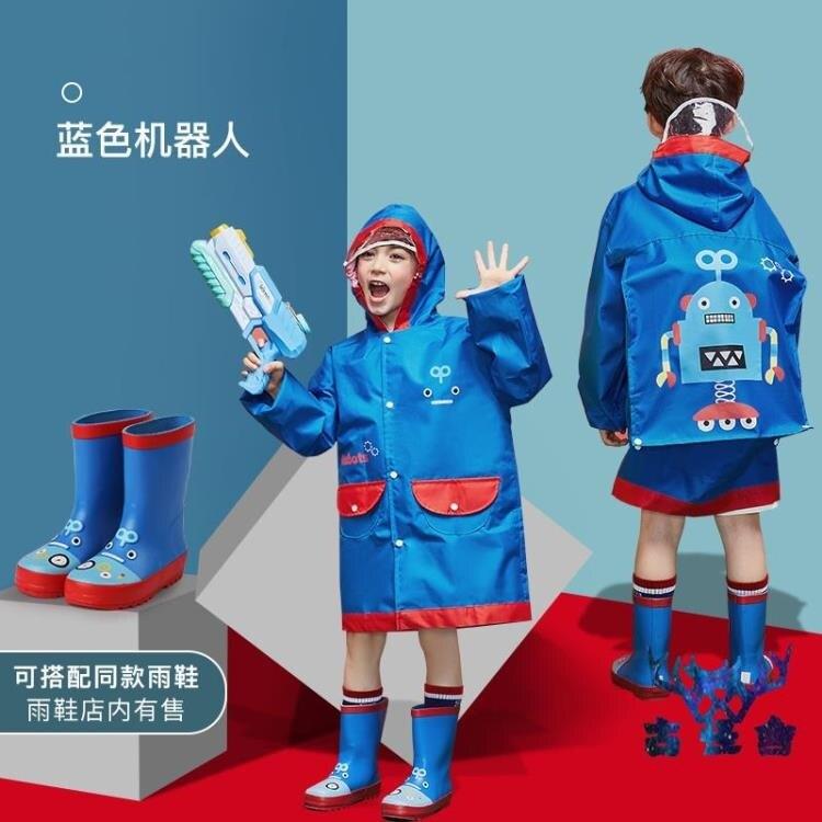 兒童雨衣雨具男女童寶寶小孩雨披中大童帶書包位可愛