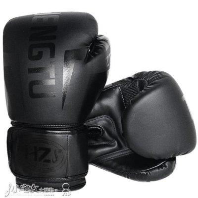 免運 拳擊手套 拳擊手套訓練搏擊散打8 10 12 14oz新手初學打沙袋專用拳套 XZND110525
