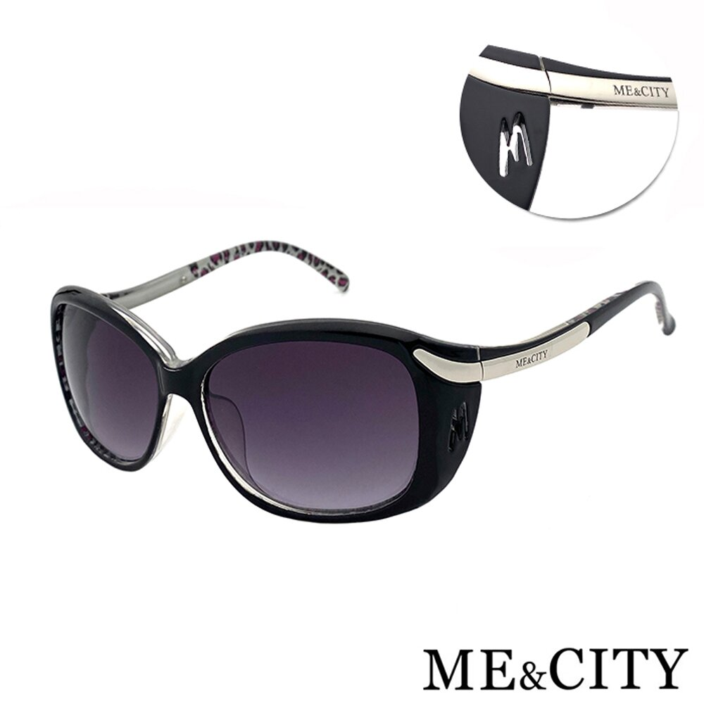 ME&CITY 歐美流線型漸層太陽眼鏡 精緻時尚款 抗UV400 (ME 1201 L01)