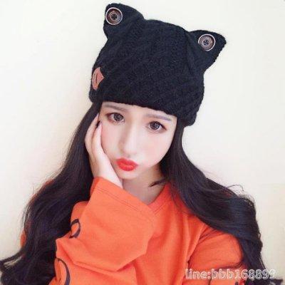 毛帽 帽子女冬天韓版潮可愛百搭貓耳朵加絨加厚保暖學生針織帽冬毛線帽