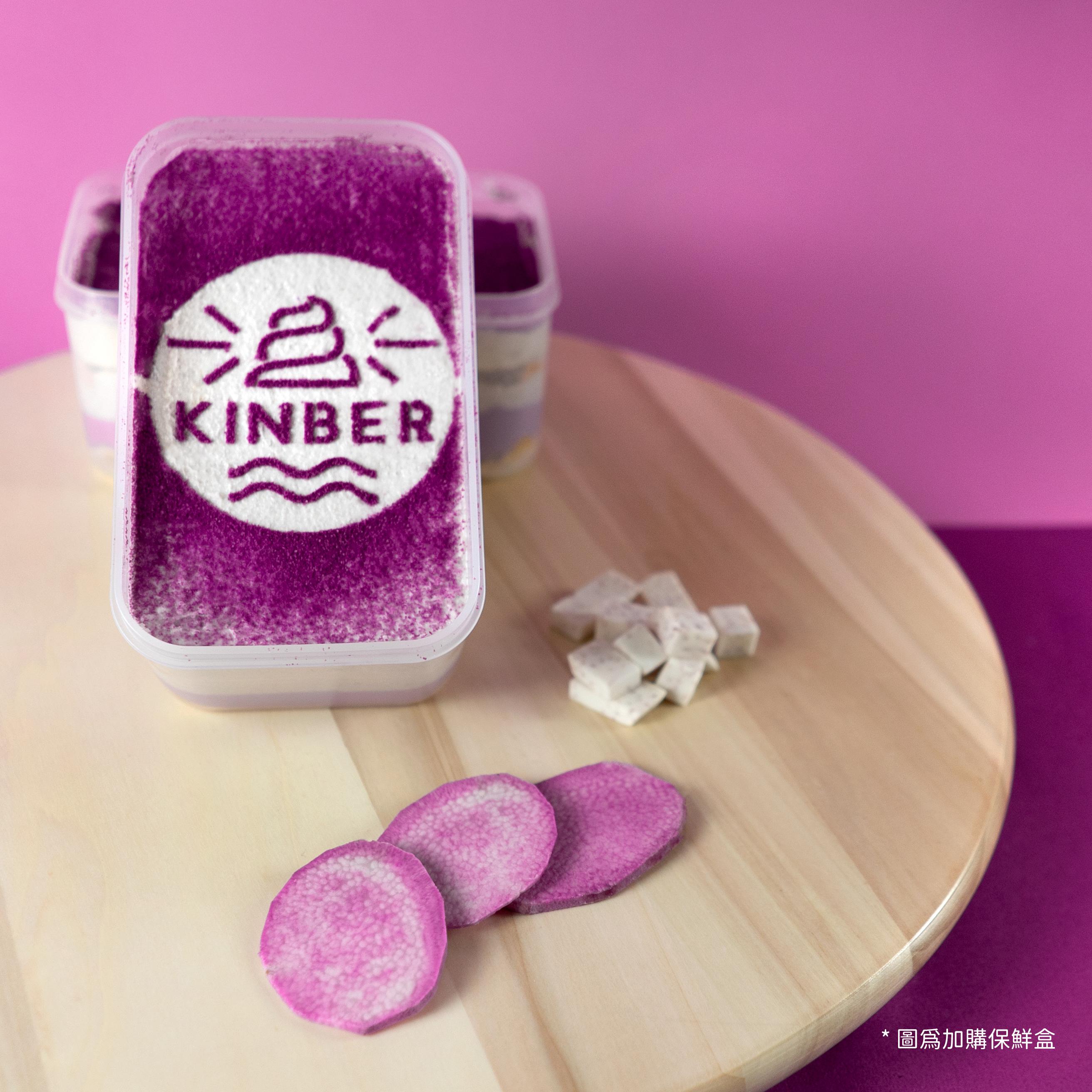 【KINBER金帛手製】芋香蛋糕盒