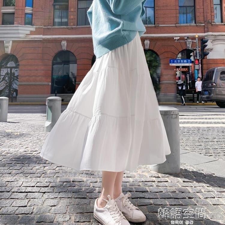 夯貨折扣! 2020年秋季新款半身裙秋冬女中長款雪紡長裙白色A字高腰蛋糕裙子
