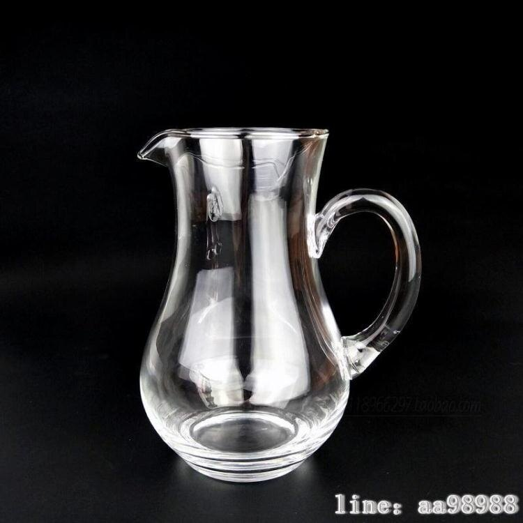 酒壺 透明水晶玻璃白酒分酒壺紅酒醒酒器洋酒公杯帶把調酒壺小號紮壺【快速出貨】