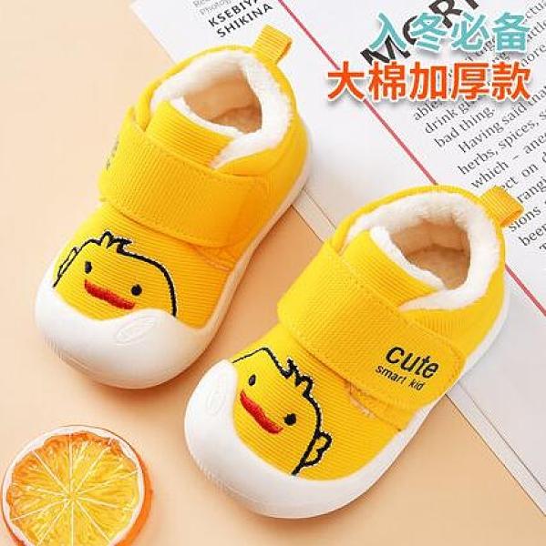 學步鞋 學步鞋女寶寶鞋子春季鞋幼兒0一1-2歲3軟底加絨男寶寶棉鞋【快速出貨八折下殺】