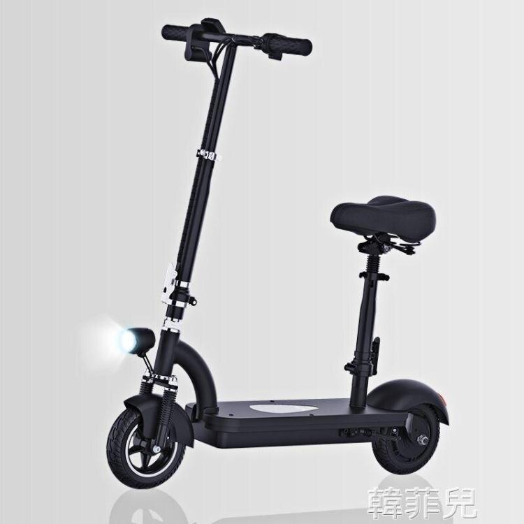 【限時85折】電動車 鋰電池電動滑板車成人折疊代駕兩輪代步車迷你電動車電瓶車小型車
