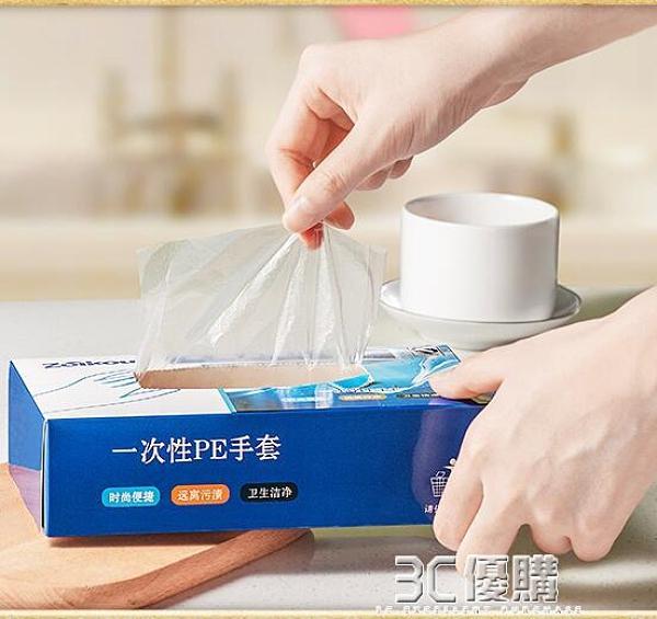 一次性手套食品餐飲塑料透明加厚耐用食品級家用薄膜盒裝 3C優購