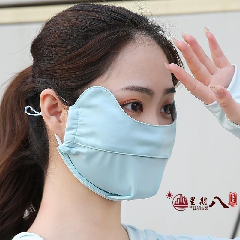 防曬口罩女冰絲夏季薄款透氣護眼角夏天遮陽全臉加大面罩 VK2205